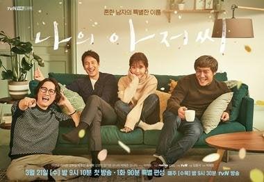 poster for the korean drama, My Mister