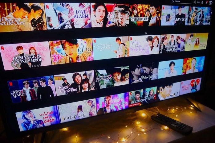 Netflix K-drama search page