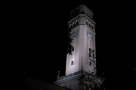 Clock tower at the University of Puerto Rico Rio Piedras Campus