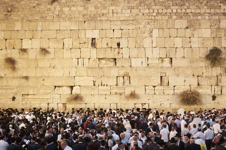People gathered at the Wailing Wall in Jerusalem