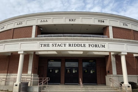 The exterior of the Stacy Riddle Forum at Baylor University