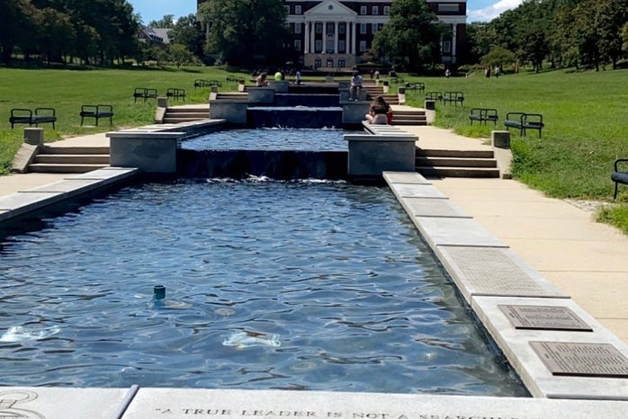 View of the Mckeldin mall at University of Maryland