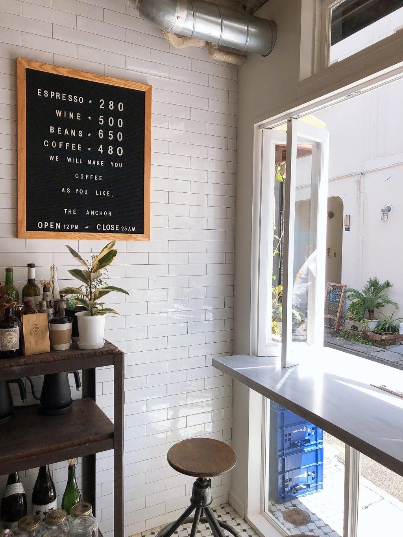 Kobe Cafe