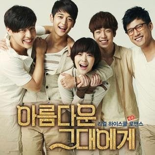 poster for the kdrama, To the Beautiful You