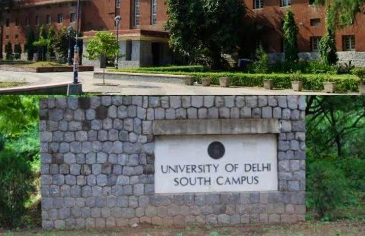 HC Delhi South campus