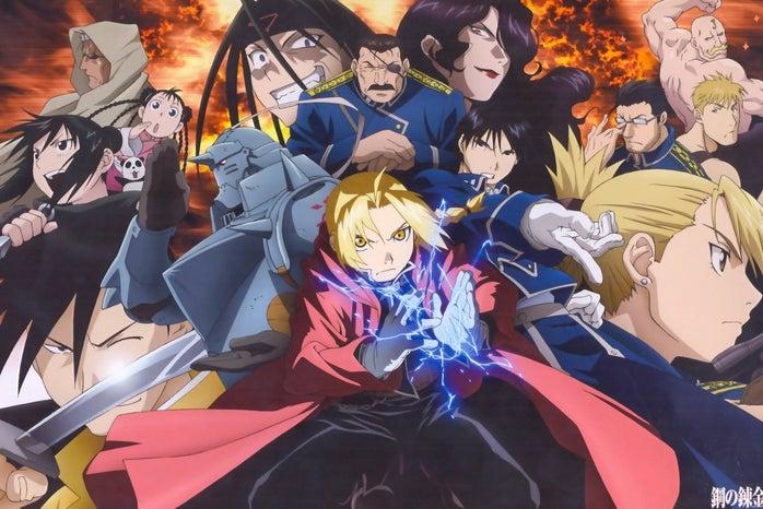Characters from Fullmetal Alchemist: Brotherhood
