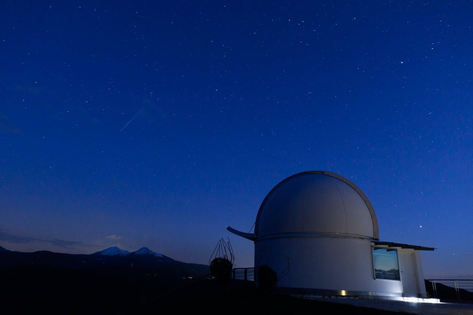 Observatory against blue sky