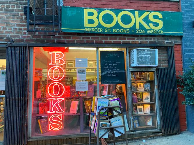 Mercer Bookstore entrance