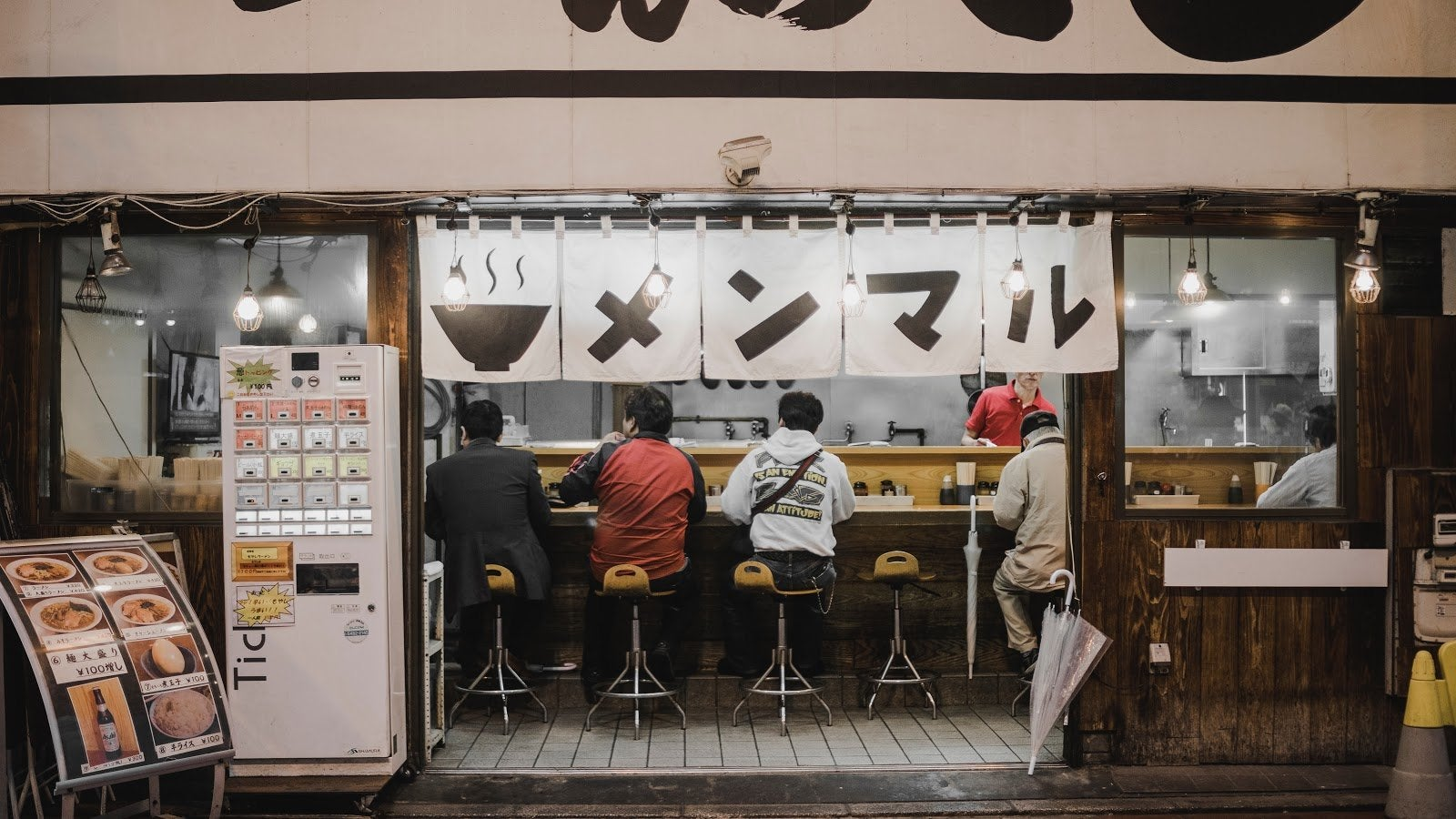 straight on photograph of an open ramen shop in Japan