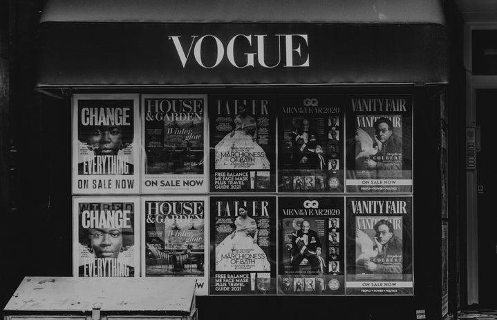 vogue display